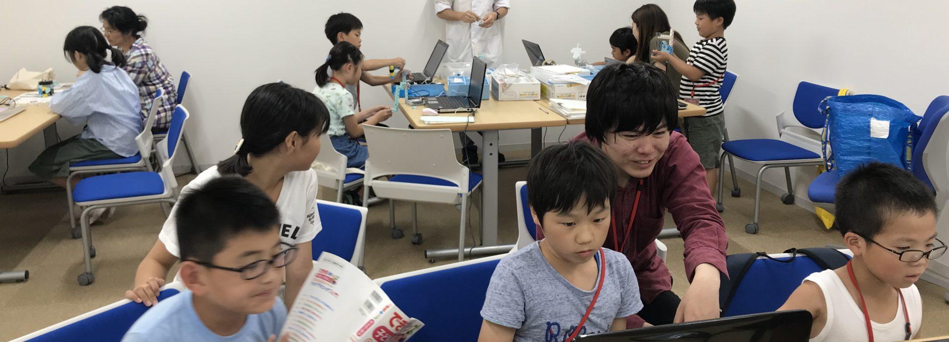 Kids プログラミング && サイエンス教室 コーディエンス